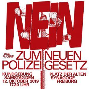 Freiheitsrechte verteidigen – Gegen eine erneute Verschärfung des Polizeigesetzes in Baden-Württemberg!